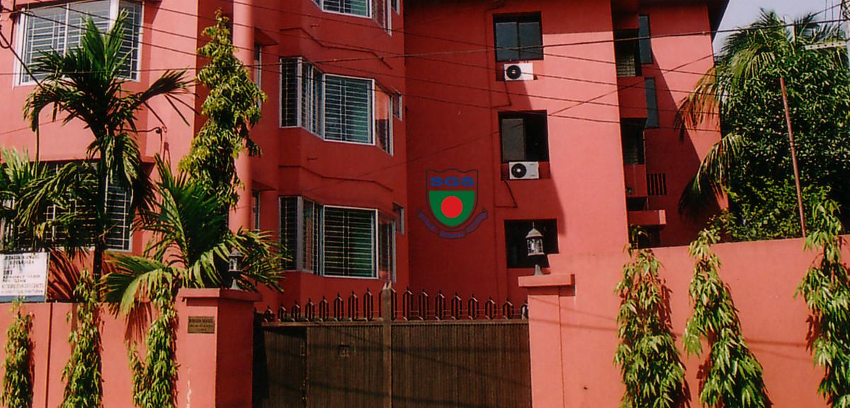 Introducing Sylhet Grammar School